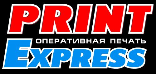 Принт Экспресс